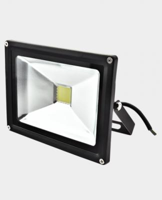 20 Watt Cob Led Projektör